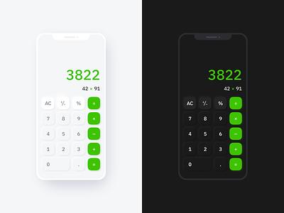 Calculator calculator neumorphism daily ui 004 dailyui004 004 figma dailyui iphone mobile app ios ux ui