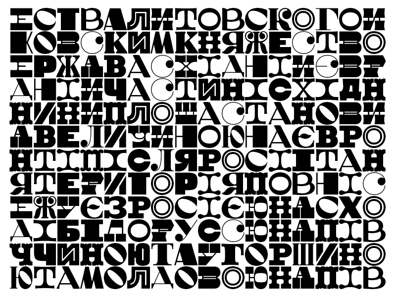 Woodkit Solid Letterpress Cyrillic by Setup ⋅ Ondrej Jób on