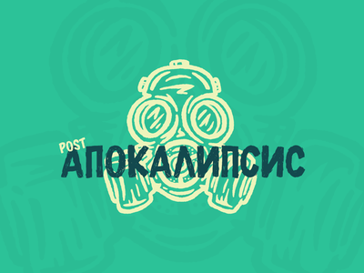Doomsday procreate extreme skull stencil logo illustration doomsday death toxic apocalypse gas mask