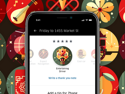 Compliments for Chinese New Year driver rider thank you compliments apac celebration illustration uber design uber chinese new year