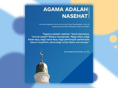 Poster Dakwah - Agama Adalah Nasehat
