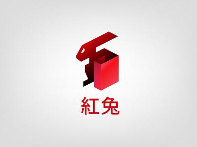 Red Rabbit Logotype