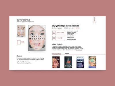 Bookstore — product card design