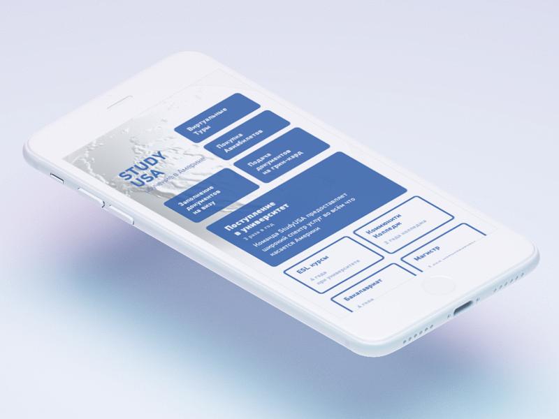 StudyUSA Website