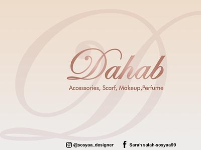 "Logo Design ""Dahab"" logo illustration graphic design designer design branding art"