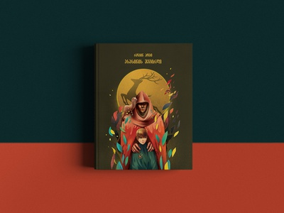 Book cover illustration for Assassin's Appearances by Robin Hobb graphic abstract photoshop composition beautiful application dribbblers illustration 2d design
