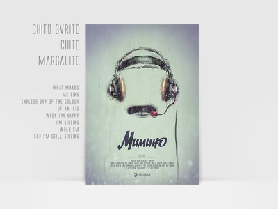 """My very old poster design for """"Mimino"""" slot game #1 beautiful photoshop graphic composition 2d illustration design"""