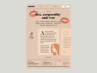 Zaborona — Our Stories Page design projects illustration ui web