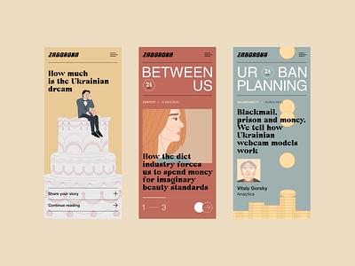 Zaborona — Mobile Screens web digital magazine news site ux mobile website mobile screen interface design graphic design mobile ui illustration ui