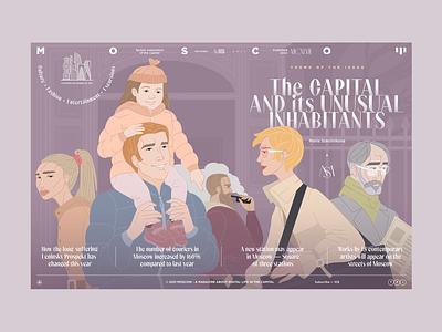 Moscow — Loading the Main Page animation magazine capital moscow promo web design ux ui illustration