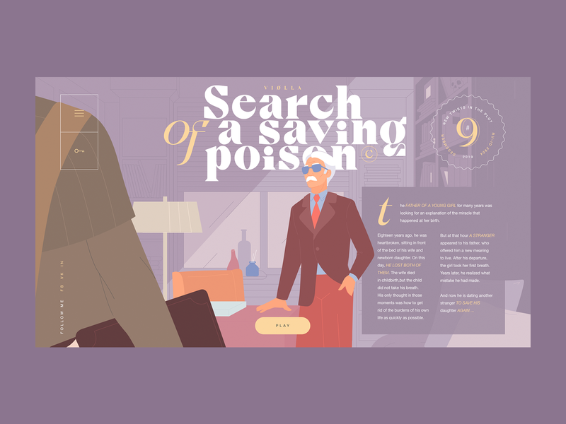 Search of a Saving Poison ux typography branding design illustration dribbble promo ui web projects