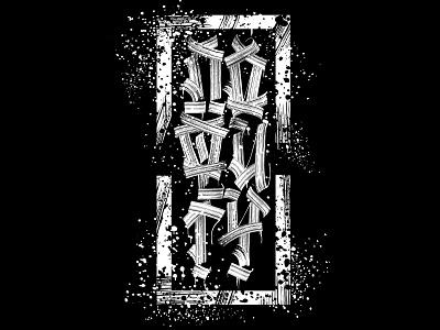 POFIGU illustration gothic letters design typography cyrillic lettering calligraphy handwritten calligraffiti