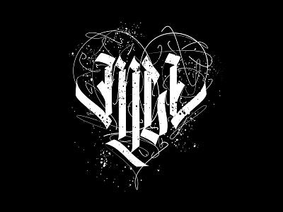 Hey, you. Pt.III minimal gothic cyrillic letters illustration typography lettering handwritten calligraphy calligraffiti
