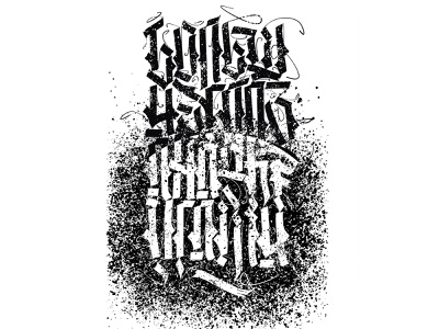 Big eyes above the circles illustration design typography cyrillic gothic lettering handwritten calligraphy calligraffiti