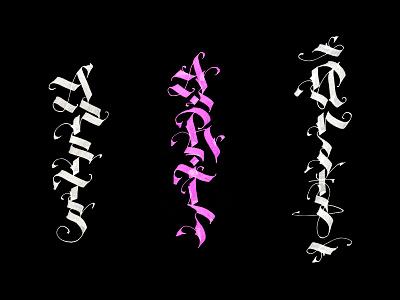 Art lettering handwritten gothic cyrillic calligraphy calligraffiti