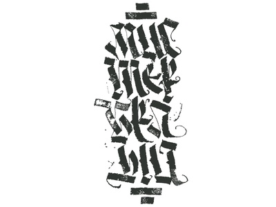 Мистер Белый typography illustration design cyrillic lettering handwritten gothic calligraphy calligraffiti