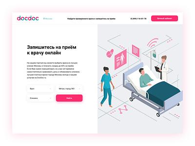 DocDoc Concept Site medical brand color site concept docdoc