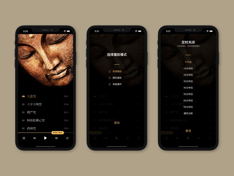 Budda App music player design ui app music