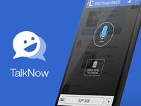 TalkNow