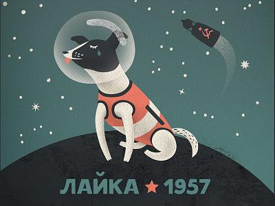 Laika the Space Mutt earth space laika sputnik illustration ussr russia dog