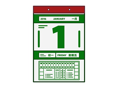 Traditional Chinese Calendar by Jo Tan on Dribbble