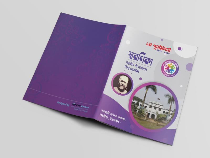 Sworonika / Magazine graphic design banner flayer brochure printing