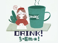 Drink more hot water!