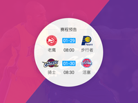 Android Wear-NBA Schedule Preview