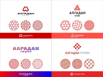 Algadan group letter a a mark work in progress wip design logo a algadan