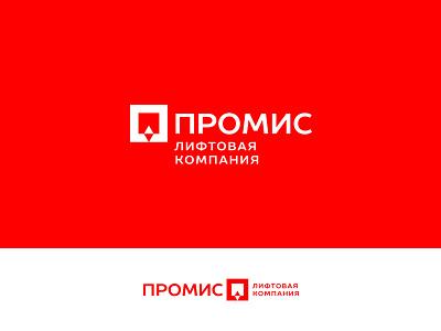 Promis promis contest elevator company