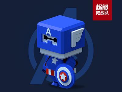 Big Hero 6-Baymax cos Captain America
