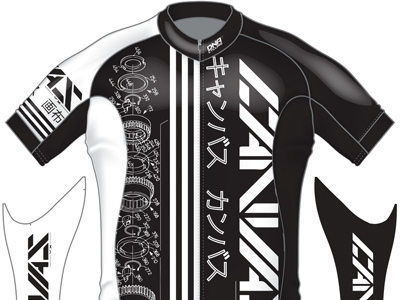 CANVAS MX kit concept kit bicycle cycling cycling kit