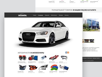 Mannol store minimal flat website