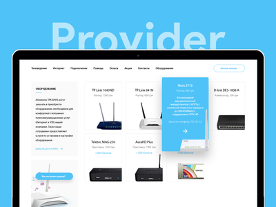 Network Provider pricing shop minimal flat website provider network store router internet