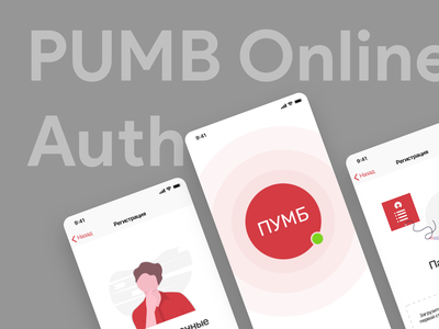 PUMB Online - Auth dashboard payments transactions online banking deposit cashback credit illustrations register login auth ux ui design flat android ios app bank pumb