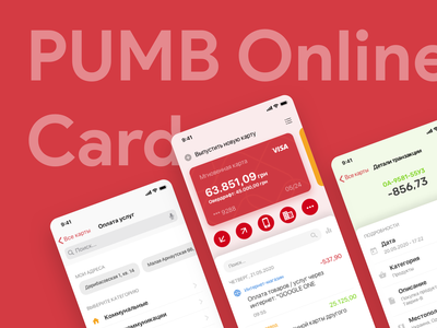 PUMB - Cards Management login online banking register payments transactions pumb ios illustrations ux ui flat design dashboard deposit credit cashback bank auth app android