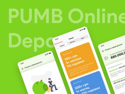 PUMB - Deposits ux ui transactions register pumb payments online banking login ios illustrations flat design deposit dashboard credit cashback bank auth app android