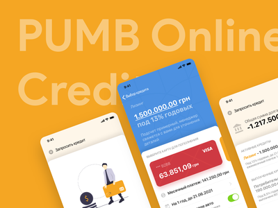 PUMB - Credits ux ui transactions register pumb payments online banking login ios illustrations flat design deposit dashboard credit cashback bank auth app android