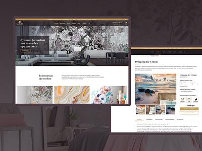 Online store for Unique Wallpapers site design site e-commerce ui design wallpapers store online