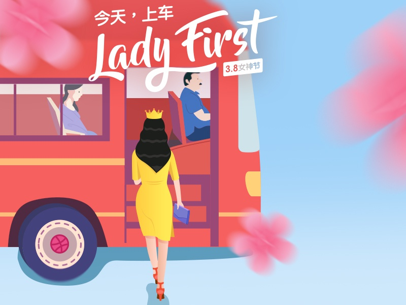 Women's Day lady | bus