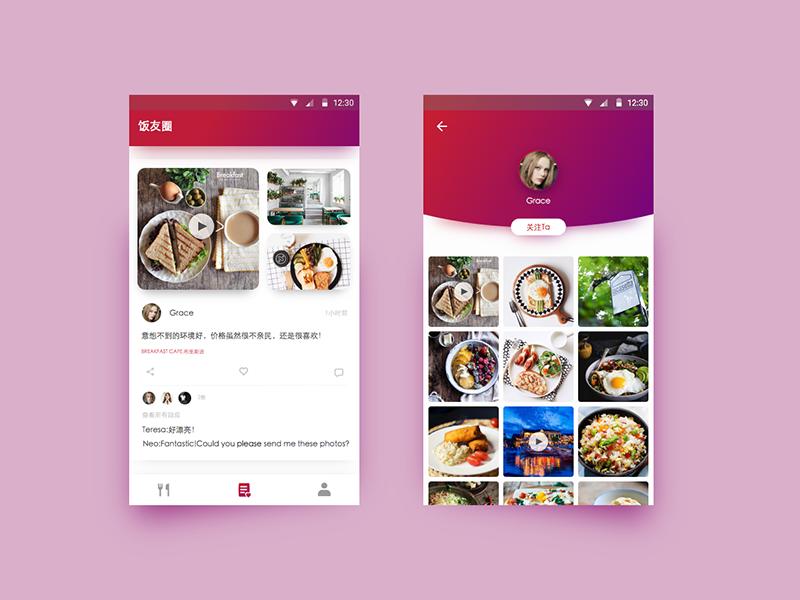 饭友圈 card feeds android