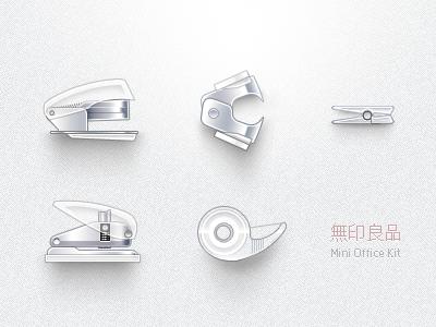 無印良品 Office Kit 無印良品 muji stapler tape kit furniture mini plastic white aluminium japan