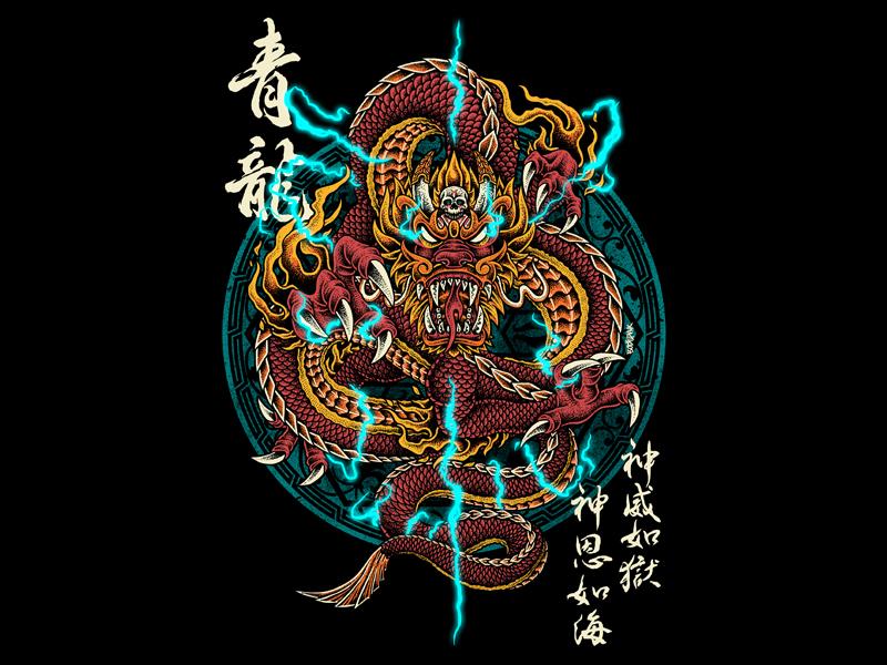 Dragon King culture mythology dragonball design character dragon chinese