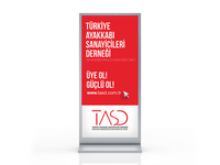 TASD Illuminated Sign