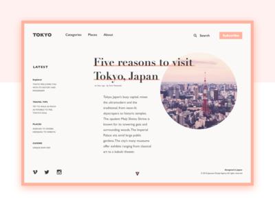 Come & Visit Tokyo tubik blog website travel japan tokyo minimalism