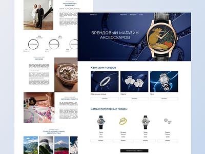 Fashion Accessories Website branding logo illustration 3d motion graphics app ux art design ui