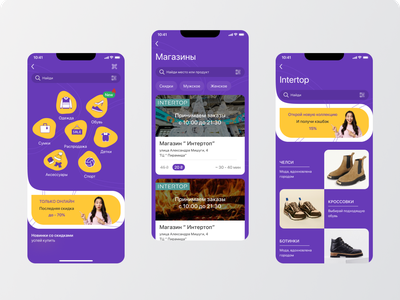 Marketplace - Delivery Service 3d web animation motion graphics typography graphic design flat minimal clean icon vector logo illustration branding app ui ux art design