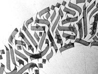 Abstract Blackletter Calligram
