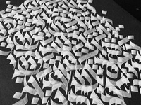 Abstract Blackletter