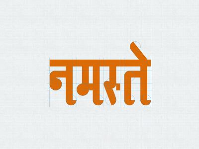 Namaste logo design nepali hindi typeface type design grids typography font design ananda adhunik namaste devanagari